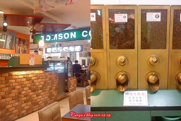 高雄漢神BF3之TOMSON咖啡-咖啡豆機器