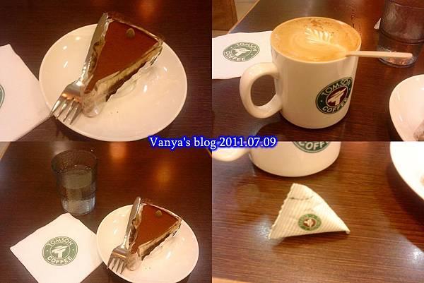 高雄漢神BF3之TOMSON咖啡-還不錯的組合價!
