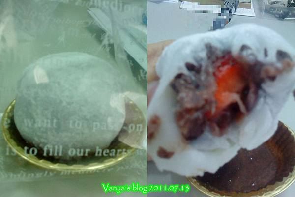 大立精品館 7F Lin Go-草莓大福