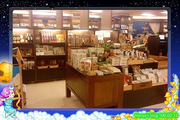 高雄大統和平店-10F誠品書局,食品販售區