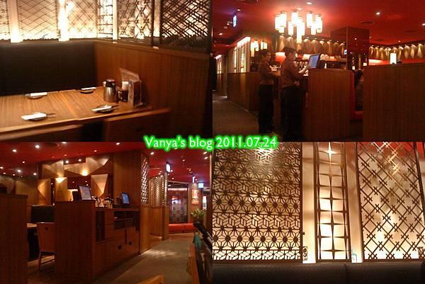 高雄五福大統之居食屋和民-佈置很日式吧!