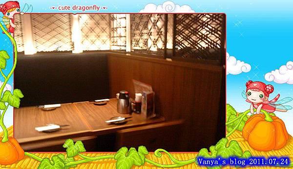 高雄五福大統之居食屋和民-獨立隔間