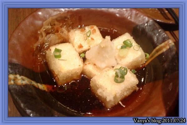 高雄五福大統之居食屋和民-揚出豆腐