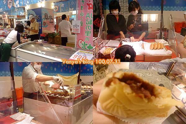 高雄漢神百貨8F-日本夏季物產展之鯛魚燒紅豆
