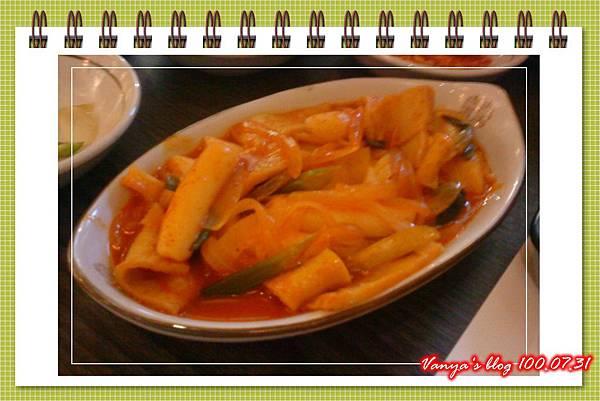 高雄韓式料理之淨豆腐-單點辣炒年糕
