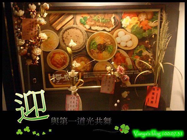高雄韓式料理之淨豆腐-樓梯間