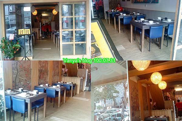 高雄韓式料理之淨豆腐-室內