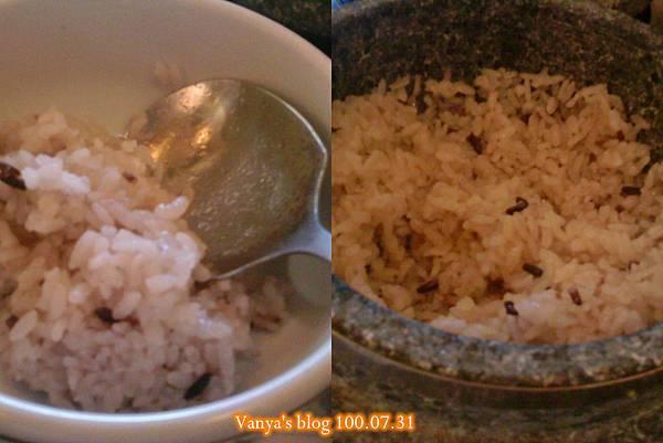 高雄韓式料理之淨豆腐-挖出石鍋內的飯,準備拌飯