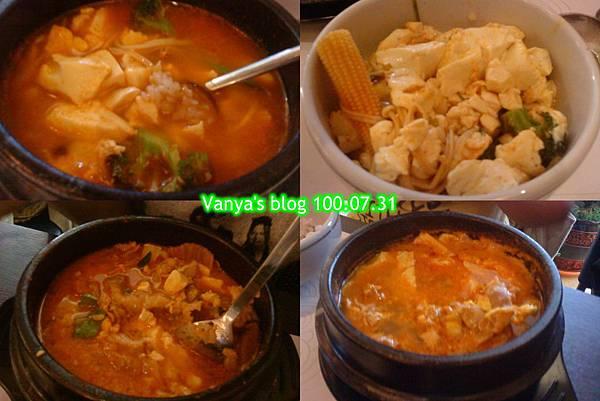 高雄韓式料理之淨豆腐-三人點了不同的三種豆腐煲