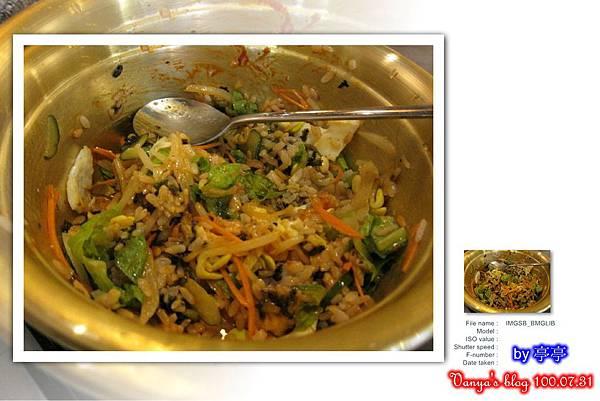 高雄韓式料理淨豆腐-拌飯照,亭亭照的
