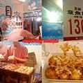 高雄漢神百貨 8F 之日本夏季物產展-章魚燒,口感較濕軟