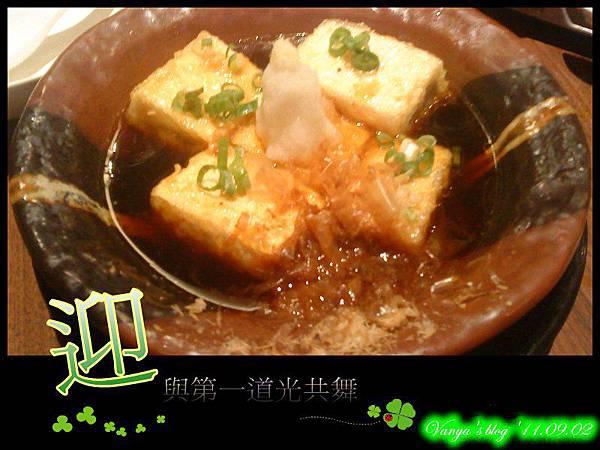 高雄和民-揚出豆腐