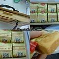 派遣公司來訪的伴手禮-台南鳳梨酥,一盒十個