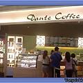 高雄夢時代BF1新開的丹堤咖啡