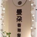 高雄大遠百-曼朵香草餐廳,前身為黑潮咖啡