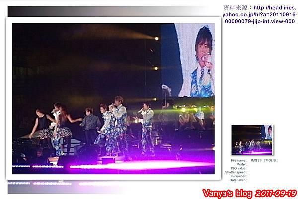 北京演唱會-日本奇摩新聞照