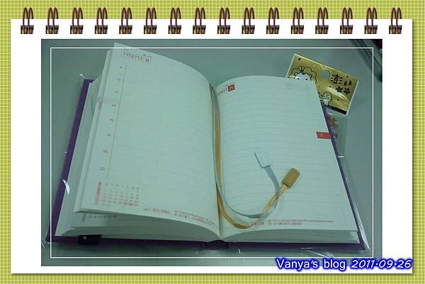 2012珠友一日一頁手帳-大小剛剛好