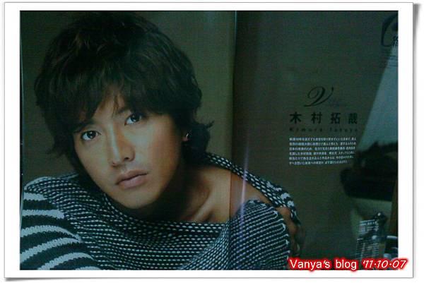 TVfan2011.11-專訪跨頁照