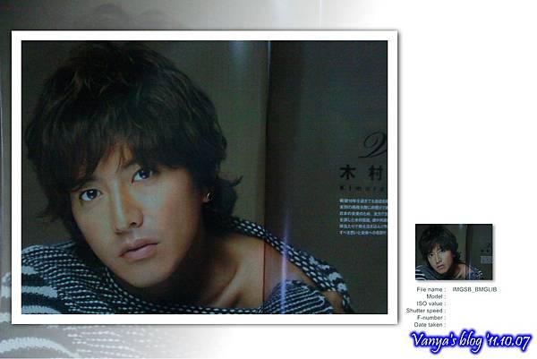 TVfan2011.11-專訪照,眼神依舊魅力有神
