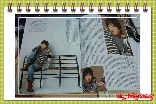TVfan2011.11-專訪內容