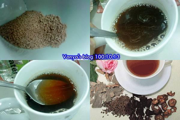 bdodo 京枝玉葉系列飲品-纖淨茶,今日開袋喝嚕!