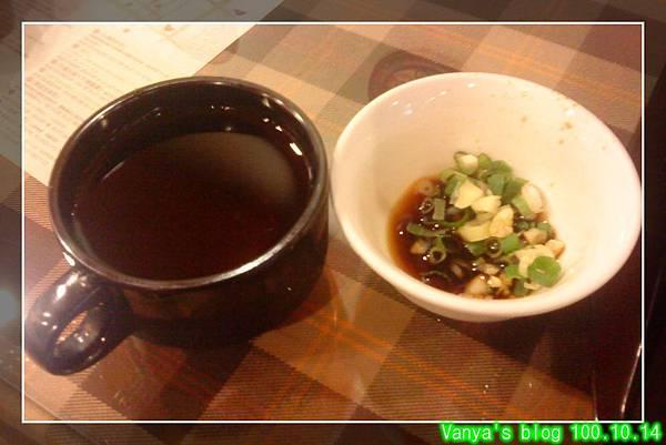 高雄娥點子-自取飲料紅茶及沾醬