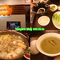 高雄娥點子-豬肉火鍋等四連拍