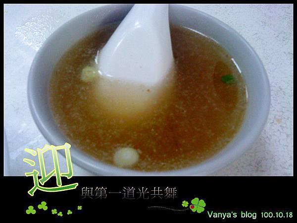 高雄鹽程區港園牛肉麵-拌麵附清湯