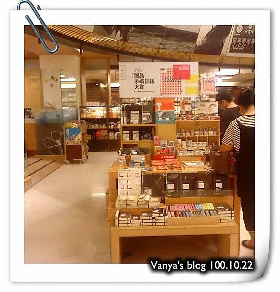 高雄大統和平店10F-誠品2012手帳專區