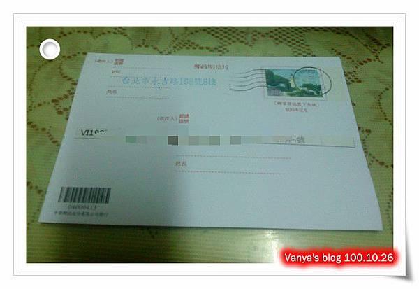 bdodo之纖活誌通知名信片