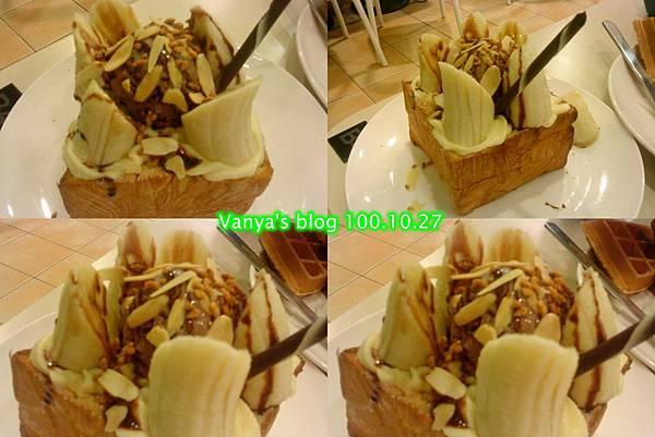 高雄夢時代3F波哥茶館-香蕉可可的蜜糖吐司