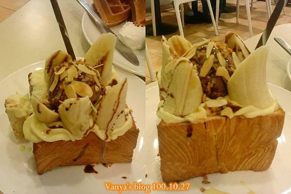 高雄夢時代3F波哥茶館-香蕉可可之小丹麥蜜糖吐司