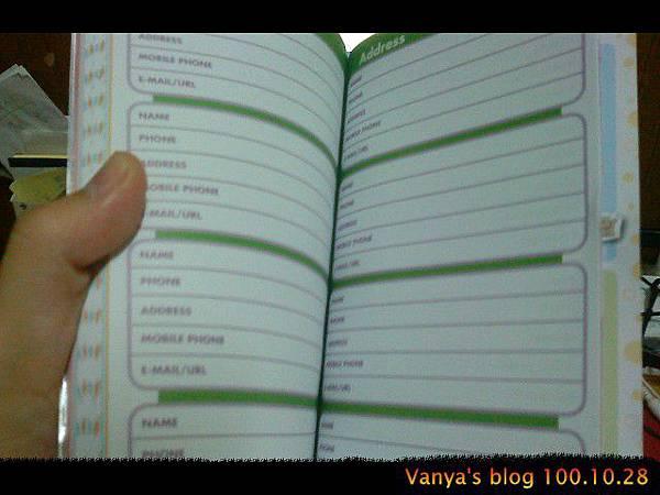Ray雜誌附贈小筆記-通訊格子