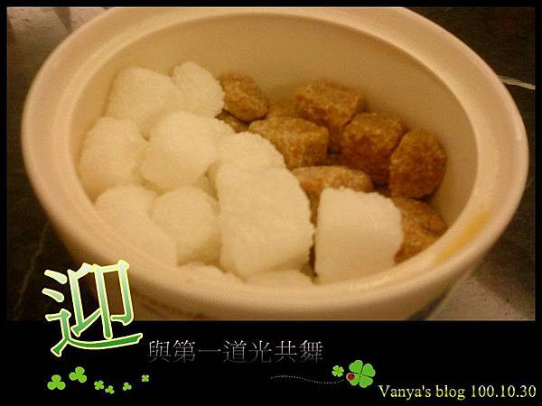 高雄河堤社區-帕莎蒂娜,糖罐