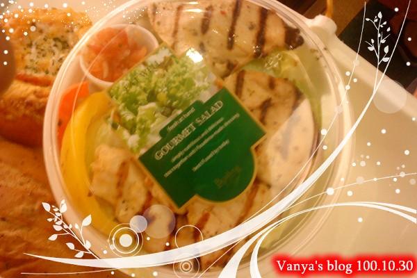 高雄河堤社區-帕莎蒂娜,碳烤香草雞肉沙拉