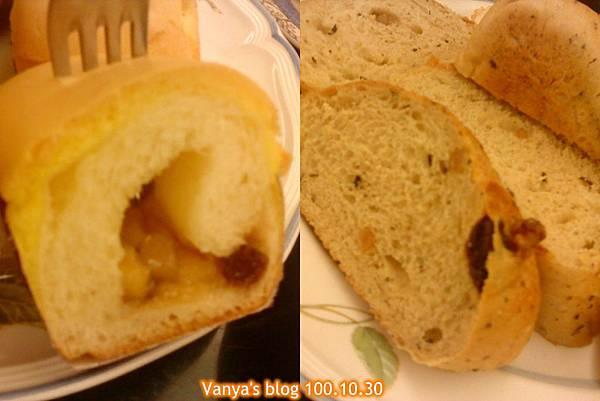 高雄河堤社區-帕莎蒂娜,麵包剖面秀