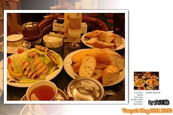 高雄帕莎蒂娜之女王照-女王眼前的餐點