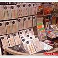 高雄大立精品館7F誠品風格文具館-有名的113專用貼紙