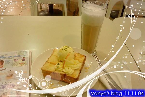 高雄夢時代3F波哥茶館-下午茶點心組合
