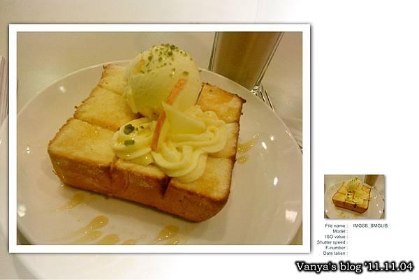 高雄夢時代3F波哥茶館-冰淇淋厚片之香草蜜糖,近照