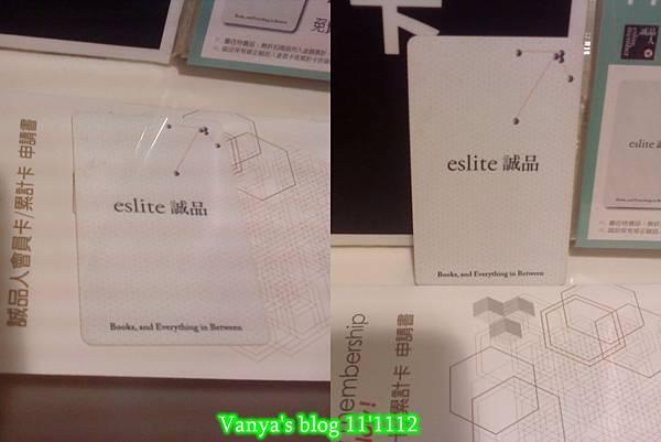 高雄夢時代3F誠品書局-從2009年用至今日的累計卡,要說再見了...