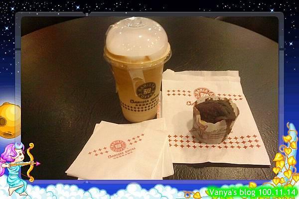 高雄漢神百貨4F西雅圖咖啡-享受點心
