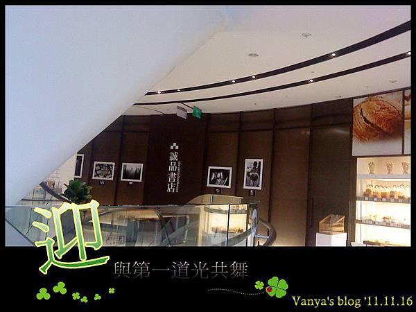 高雄大立精品館7F之Lin Go-鄰近誠品書局