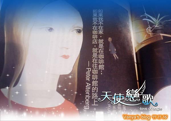 高雄大立精品館7F誠品-sense 試刊三號,喜歡這句話