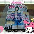 高雄遠百17F誠品書局-Mini 12月份版,首次為了贈品買日系雜誌