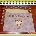 100年度生日禮之阿哞篇-可愛的卡片和圓點信封,超喜歡!