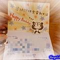 100年度生日禮之阿哞篇-卡片走KUSO風,內容是咱們的共同回憶~~