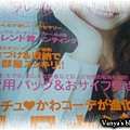 日雜Spring 10月號-購買的主因在兩個標題...