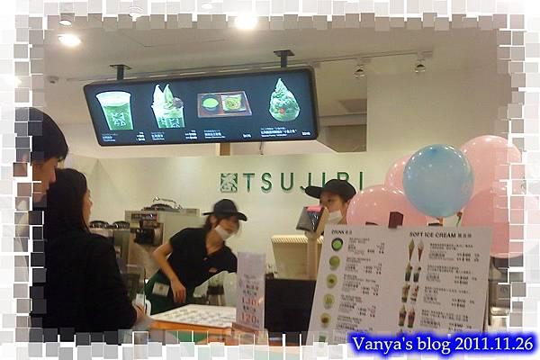 高雄漢神百貨BF3-TSUJIRI 抹茶點心專賣店
