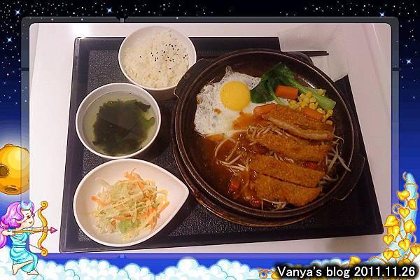 高雄漢神百貨BF3-餃餃者之黃金豬排套餐